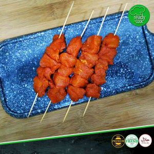 marinated chicken tikka cubes online for bbq