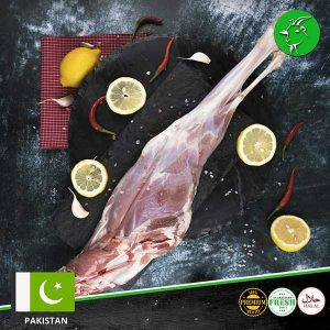 PAKISTAN-FRESH-MUTTON-LEG-MEATONCLICK