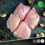 frozen chicken thighs 900 grams pack meatonclick