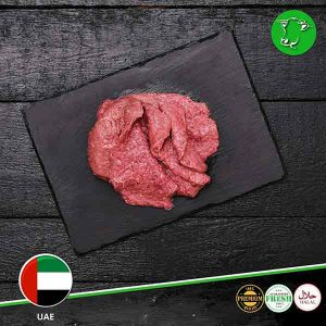 order local slaughtered boneless beef slices at meatonclick.com