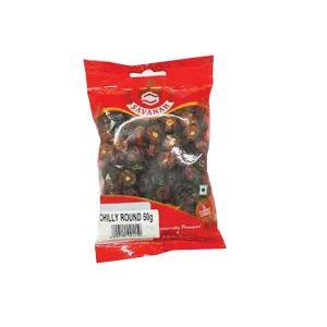Savanah Dried Chilli Round 50 Grams