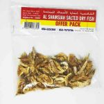 Al Shamsiah Salted Dry Fish